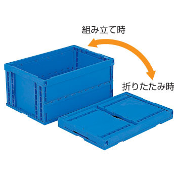 Foldable Plastic Container Box