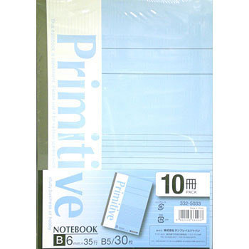 Notebook 10 Book Pack