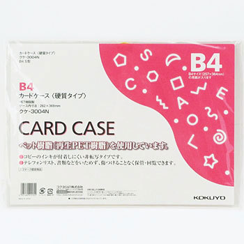 Card Case (environmental) hard