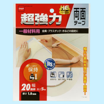 Super Strong Double Sided Tape, General Material Use HG