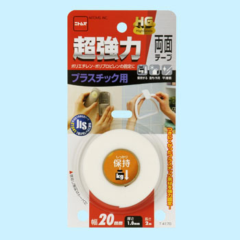 Ultra Strong Double-Sided Tape Hg For Plastics