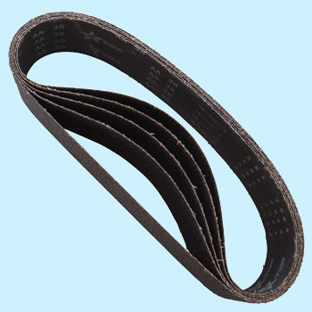 Endless Belt, EBB