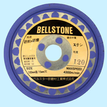 Abrasive Disc, BELL STONE