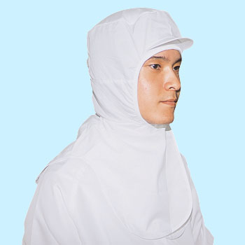 Full Hood Unisex Cool Cap