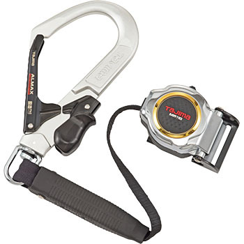 Space-Saving Safety Belt Mr110