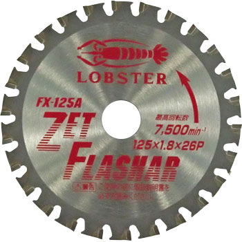 Shrimp mark ZETT flasher ( for iron - stainless steel)