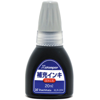 X Stamper Refill Ink Pigment