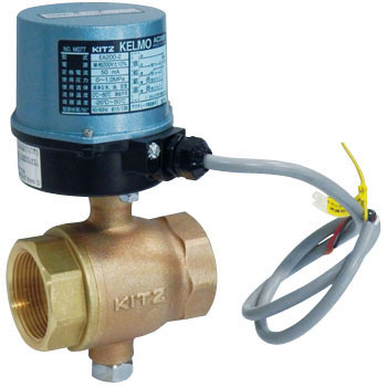 Small Motorized Ball Valve, Reduced Bore