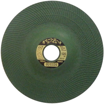 Green ace gold GA-3