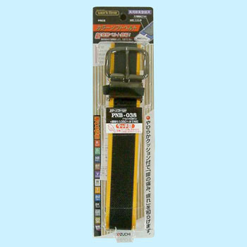 Color Soft Belt