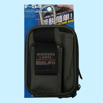 Belt Clip Type Accessory Case Bag