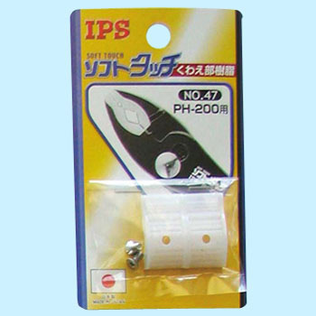 Spare Parts Holding Part Resin