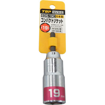 The Compact Socket For Electric Drills, Impact Cor
