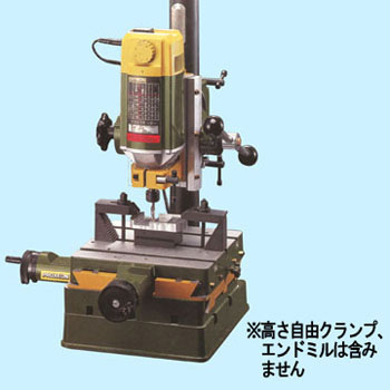 Milling Machine 4pcs Set
