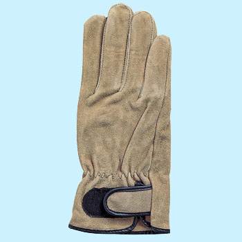 "Suede Gloves, ""Rain Max Magic"""