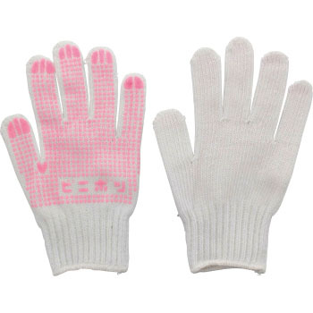Slip Resistance Gloves for Women