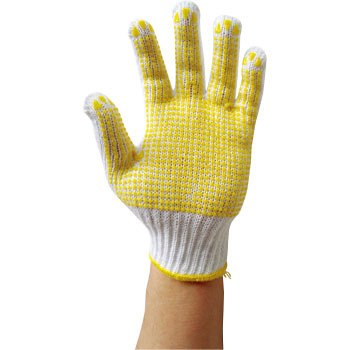 Katto Work, Non-Slip Gloves