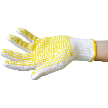 Slip Resistance Gloves