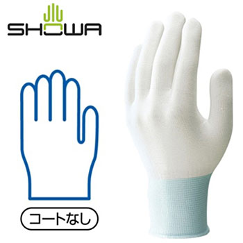 Nylon Inner Gloves