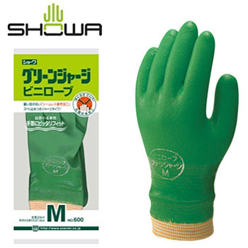 Vinyl Chloride Gloves Green