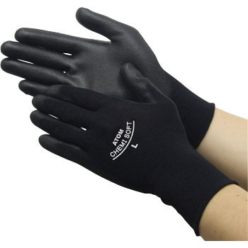 Nylon Gloves Black