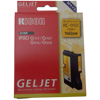RICOH GELJET Cartridge G707