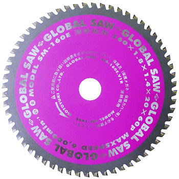 Saw Blade For Thin Plate