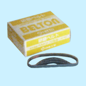 BELTON Abrasive Belt 10x330mm
