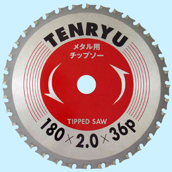 Metal Cutting Saw Blade