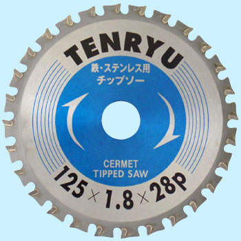 Insertsaw for iron and stainless steel
