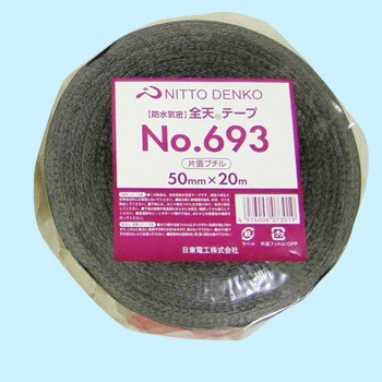 No.693 All-Sky Tape, Adhesive Side,