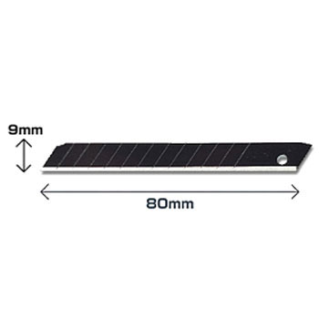 Special Black Cutting Blades, Small