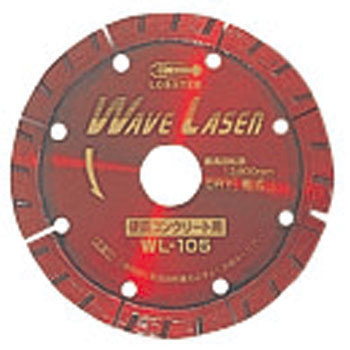 Diamond wheel Wave laser luxury goods