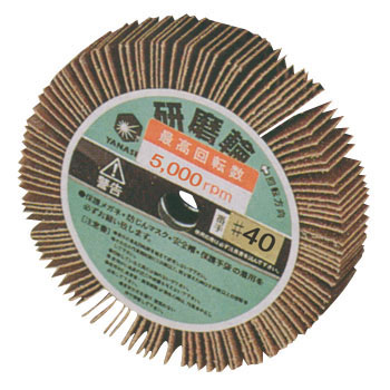 Polishing wheel (UFF150)