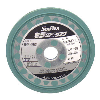 Ceramic grinding disc (for stainless steel)