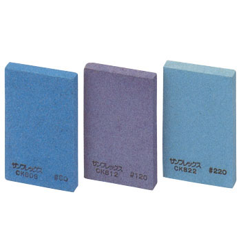 Ceramic Block Sanding Pad Set