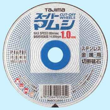 "Cutting Wheels, ""Super Mamushi 105"""