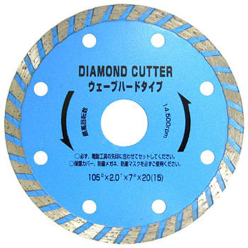 Diamond cutter set (wave type)