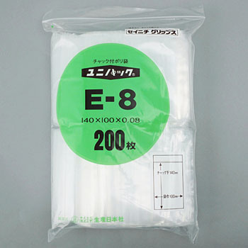 Plastic Zip Bag 0.08mm