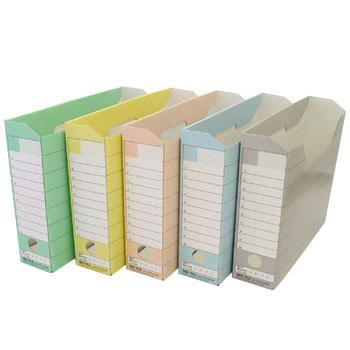 office file boxes. Interesting Boxes Box File LION Lion Office Products  Boxes MonotaRO Singapore  CS1080E5P Inside