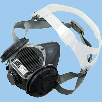 Dust Mask DR80L2W
