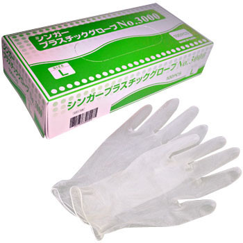 Plastic Gloves No.3000