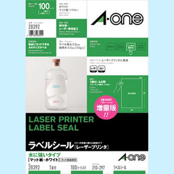 Label Stickers [Laser Printer] Strong Against Water Type Matte Paper, White