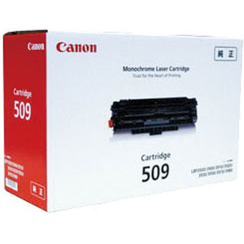 Toner Cartridge 509
