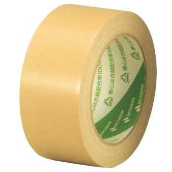 Cloth Adhesive Tape No.121