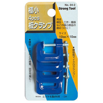 Smallest board clamp 4pcs