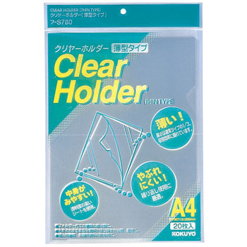 Clear Holder Thin Type