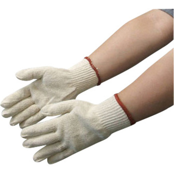 Pure Cotton Work Gloves