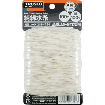 100% Pure Cotton Thread
