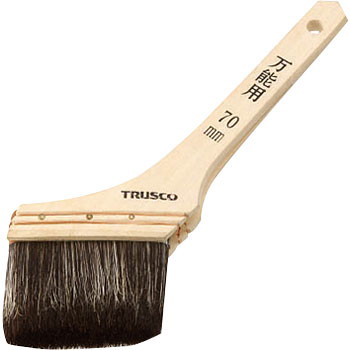 Brush for All Purposes